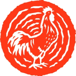 howdens-gmb-logo
